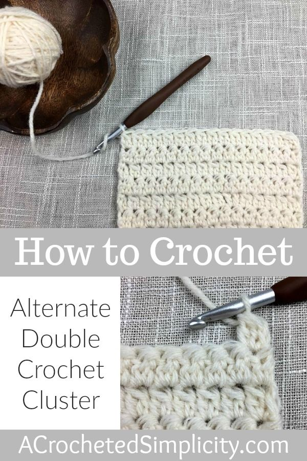 Learn To Crochet The Alternate Double Crochet Cluster Stitch A Crocheted Simplicity Crochet Cluster Stitch Double Crochet Learn To Crochet