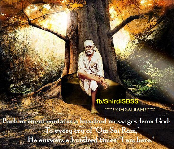 """""""Each moment contains a hundred messages from God: To every cry of """"Om Sai Ram,"""" He answers a hundred times, """"I am here.""""  ❤️ ❤️OM SAI RAM❤️ ❤️  Please share; FB: www.fb.com/ShirdiSBSS Twitter: https://twitter.com/shirdisbss Blog: http://ssbshraddhasaburi.blogspot.com  G+: https://plus.google.com/100079055901849941375/posts Pinterest: www.pinterest.com/shirdisaibaba"""