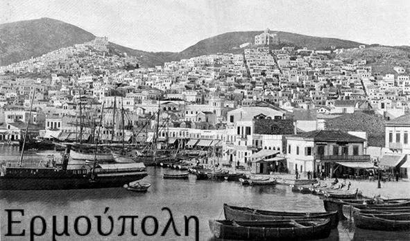 Hermoupolis,Syros