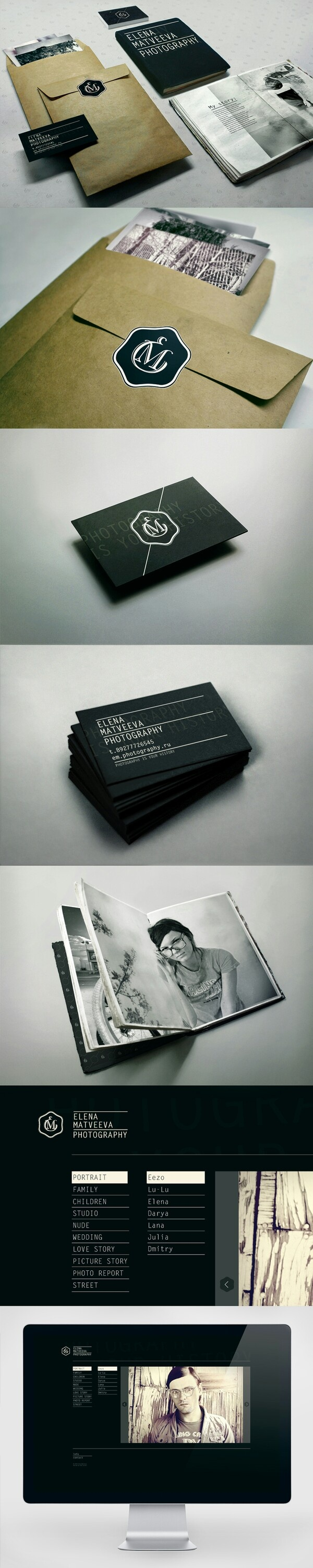 E.M. Photography branding, i like the style, change the colors