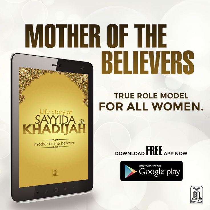 """""""Mother of the Believers"""" True role model for all women…"""