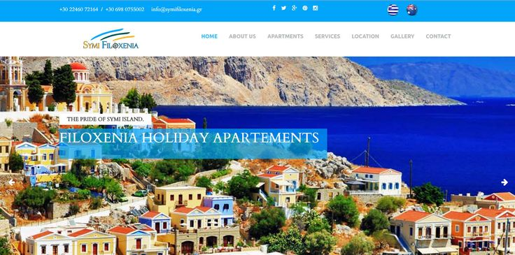 Symi Filoxenia Holiday Apartments