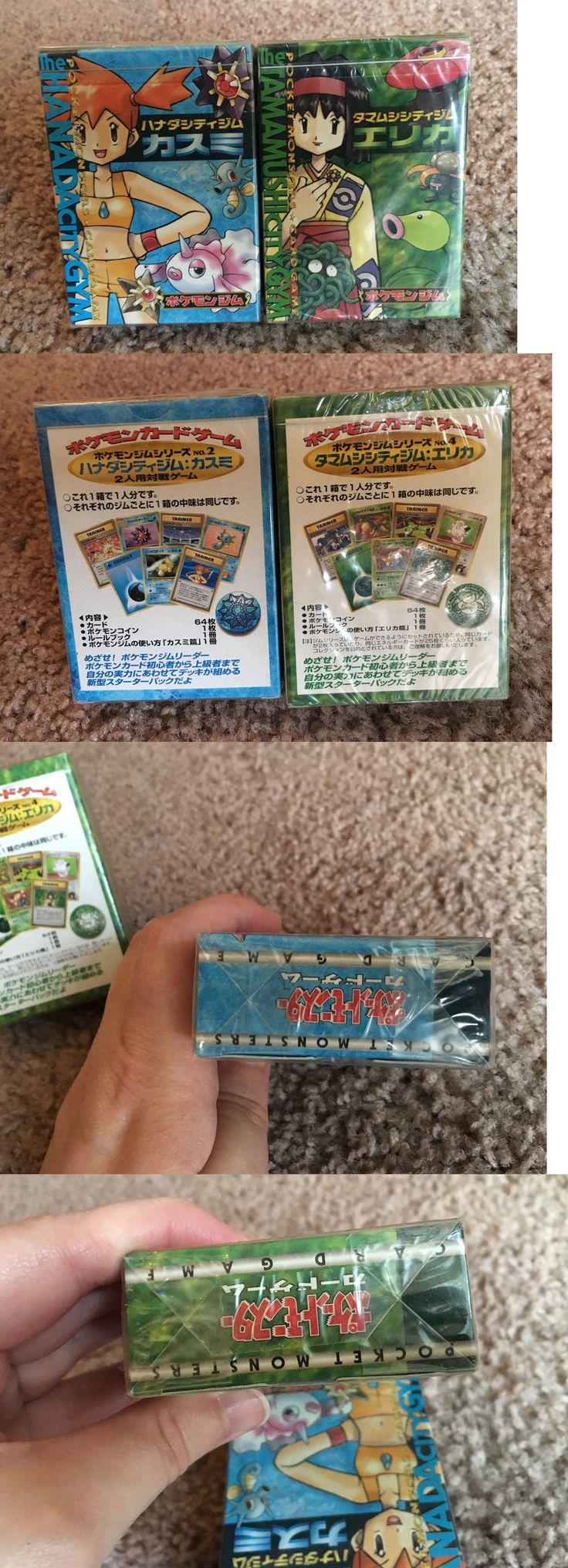 Pok mon Sealed Decks and Kits 183467: Hanada City Gym And Tamamushi City Gym Japanese Pokemon Theme Decks Factory Sealed -> BUY IT NOW ONLY: $130 on eBay!