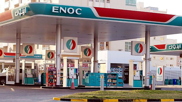 In Saoedi-Arabië betaalt men straks meer dan 0,12 € voor een liter benzine. Gaat de benzine dan echt 0,15 € kosten per liter ?  De mensen daar zijn echt te beklagen met zo een geweldige opslag !