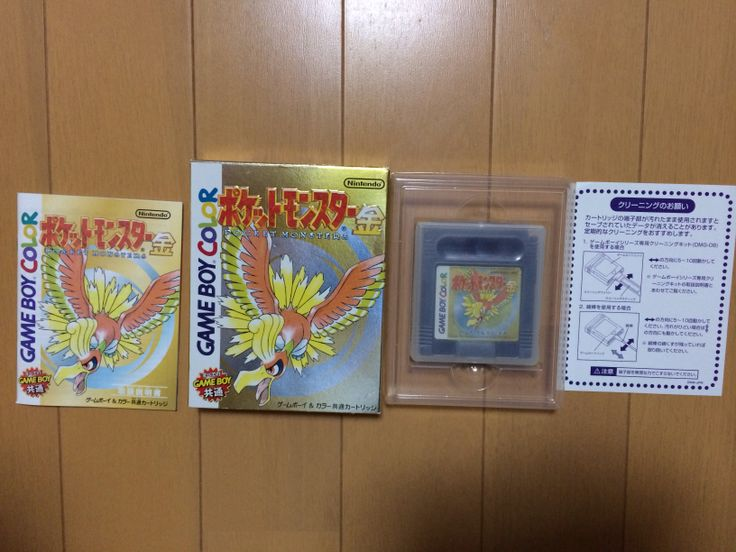 The Japanese Pokemon Gold boxed