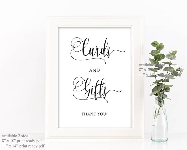 Cards and Gifts Wedding Sign Poster Table Decor Print ready Elegant Modern Classic bridal Shower PDF by Violetweddingshop on Etsy