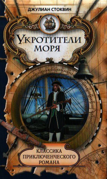 The Russian edition