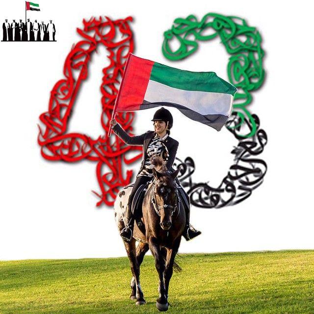 Maryam MRM (1ª), Día Nacional de EAU, 02/12/2014. Vía: maryam_mrm