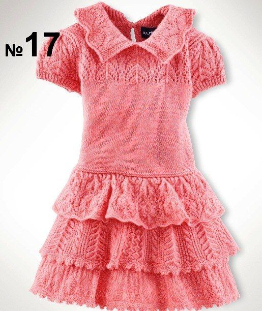 Платье с ажурными оборками для девочки
