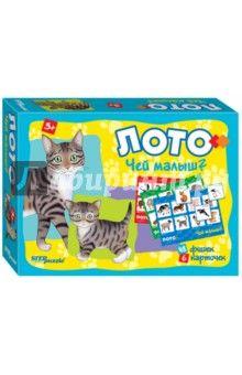 """Развивающая игра Лото """"Чей малыш?"""" познакомит ребенка с различными животными и их детенышами. В комплекте: 48 фишек, 6 карточек. Материал: пластмасса, картон. Упаковка: картонная коробка. Для детей от 3 лет. Сделано в России."""