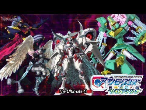 Appli Monster The Ultimate 4
