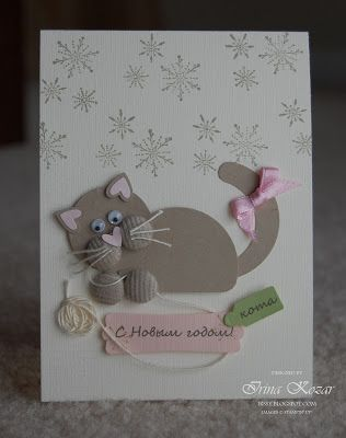 Stampin' with Irina: Year of The Cat