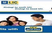 http://newlicinsuranceplans.in/new-jeevan-anand-policy.html lic jeevan anand | lic jeevan anand policy LIC jeevan anand policy is very popular and famous insurance plan provide by LIC recently lic launch new jeevan anand policy plan for LIC insurance policy users. So get full information about LIC jeevan anand policy.