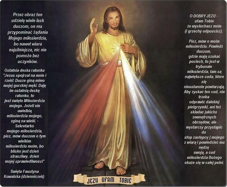 what date is divine mercy sunday