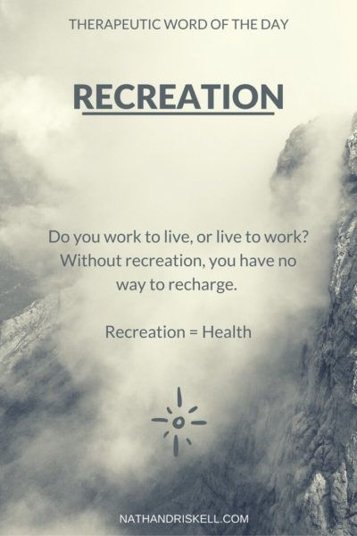 There is more to life than work. Taking time for yourself is required for physical and mental health. Tomorrow can wait, enjoy today. #recreation #life http://nathandriskell.com
