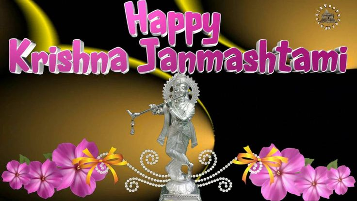 Happy Janmashtami 2016,Krishna Janmashtami,Wishes,Greetings,Animation,Im...