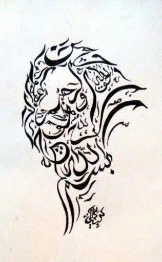 #art #painting #arabic #calligraphy #calligraphyart #writing #quran #talent #love