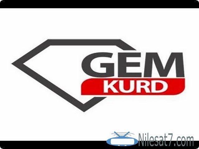 تردد قناة جيم كورد الكردية 2020 Gem Kurd Tv Gem Kurd Gem Kurd Tv القنوات الفضائية القنوات الكردية الفضائية Allianz Logo Logos