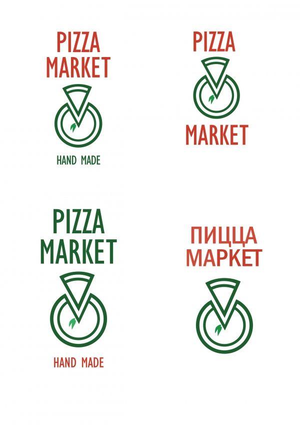 Пицца Маркет | GoDesigner