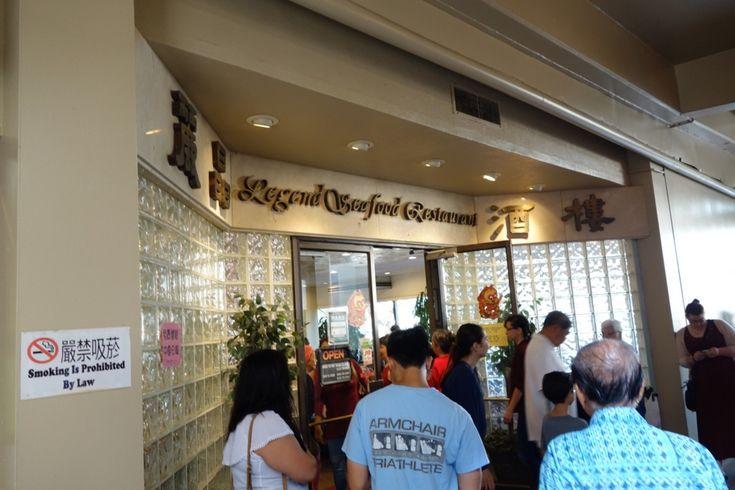 レジェンド・シーフード・レストランでハワイの飲茶:行き方とメニュー、料金をレポート! 今回は、ハワイのレジェンド・シーフード・レストラン(Legend Seafood Restaurant)の飲茶をご紹介したいと思います。こちらのレジェンド・シーフード・レストラン、場所はチャイナタウンにあり、ハワイに居ながらワゴン形式の本格飲茶を楽しむことができます。大人気のレストランなので、連日行列ができていますが、並ぶだけの価値のある、絶品飲茶をリーズナブルな価格で楽しむことができます。当記事では、そんなレジェンド・シーフード・レストランの、場所とバスでの行き方、メニュー、料金まで詳しくご紹介していきたい…