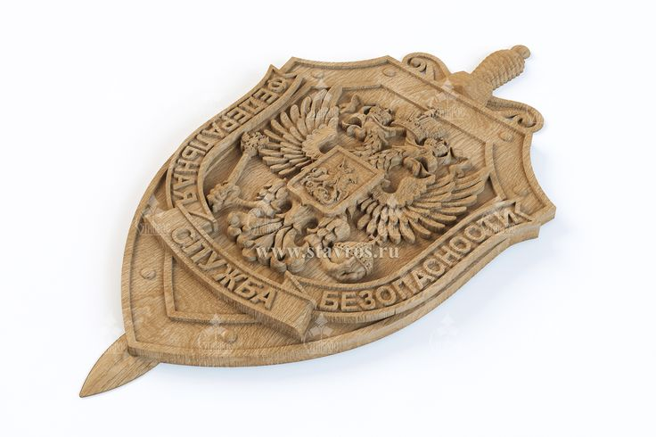 Герб ФСБ России #герб #эмблема #геральдика #ФСБ  The emblem of Federal Security Service #emblem #heraldry #wood