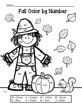 {FREE} Fall Color by Number Multiplication Classroom