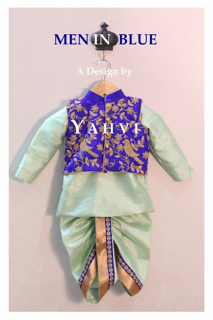 formal wear for young lad in Indian style