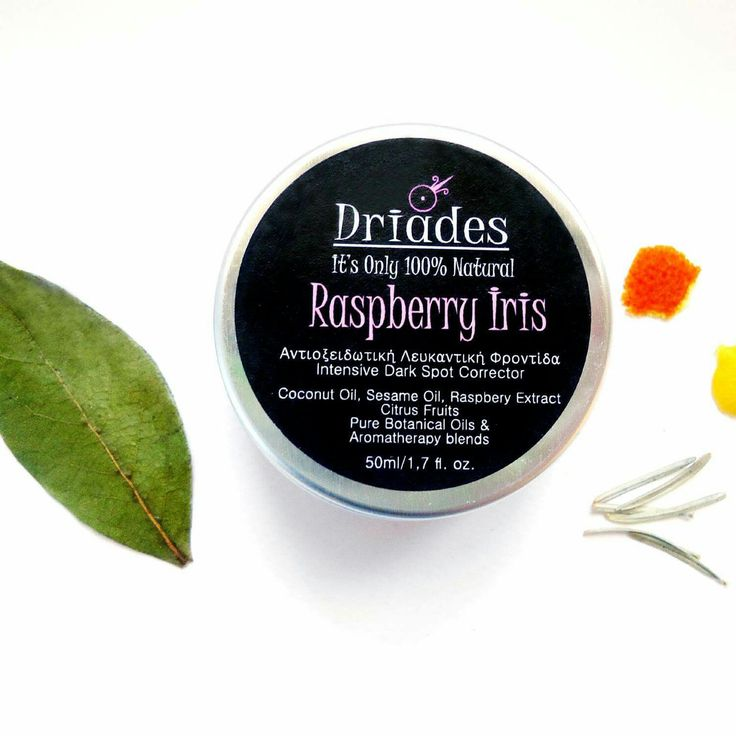 Dark spots on face, sun spots, hyperpigmentation? This facial skin whitening cream takes care of them all. It is 100% anti aging and deeply moisturizing. Freshly #handmade to order by #Driades #whiteningcream #skinwhitening #skinbleaching #bleachingcream #naturalskincare #veganbeauty #veganskincare #facemoisturizer #facecream #turmeric #crueltyfree #beauty #chemicalfree #etsyseller #etsyshop