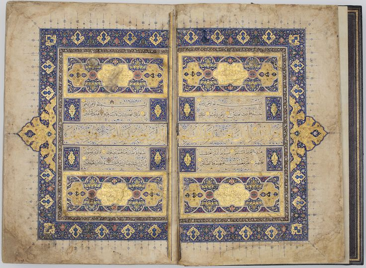 Herat or Tabriz,circa 1525–1550  Ink, gold and opaque watercolour on paper; main text copied in muhaqqaq, naskh and thulth scripts, incidentals in thulth and Kufic; 11 lines to the page, 36 x 24.5cm