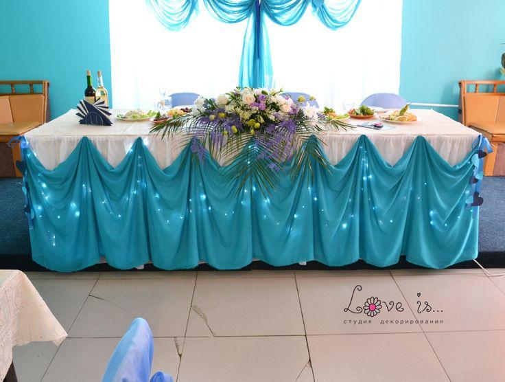 оформление стола молодых в бирюзовом цвете - Поиск в Google