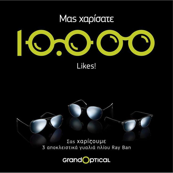 Διαγωνισμός GrandOptical Greece με δώρο τρίααποκλειστικά γυαλιά ηλίου Ray-Ban! http://getlink.saveandwin.gr/8YN