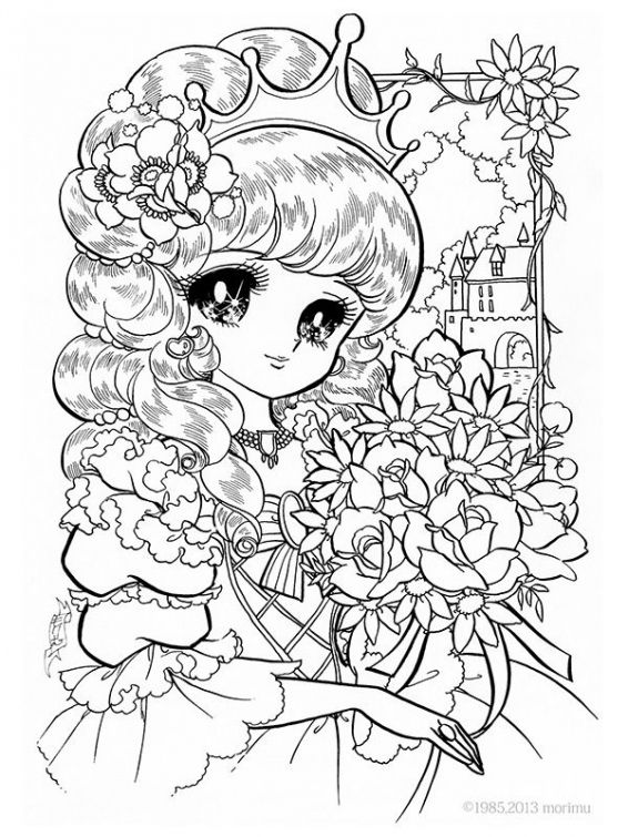 Online Kawaii cute little princess coloring page