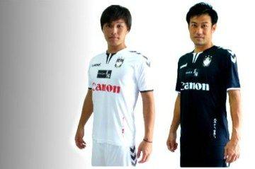 Albirex Niigata Singapore FC 2016 hummel Home and Away Kits