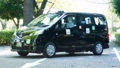 横浜市の三和交通っていうタクシー会社がペットタクシーの運行を始めるんだって ペットと飼い主が同乗できるタクシーサービスで車内には空気清浄機を設置し毎回の掃除機清掃やオゾン脱臭などの設備な充実 これなら安心してペットとお出かけできますね() tags[神奈川県]