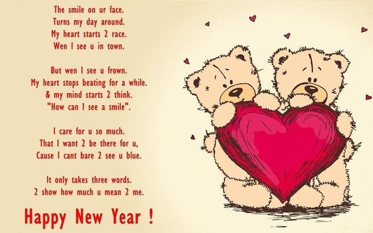 Happy New Year 2018 Quotes  :    QUOTATION – Image :    Quotes Of the day  – Life Quote  Happy New Year Love Poem for Her 2017  Sharing is Caring  - #HappyNewYear https://quotestime.net/happy-new-year-2018-quotes-happy-new-year-love-poem-for-her-2017/
