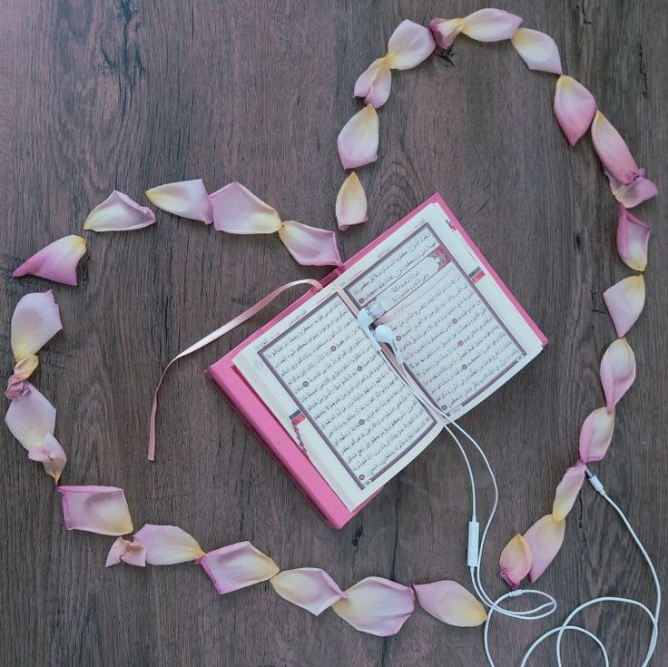 quran islam muslim roses pink pastel beautifulislam
