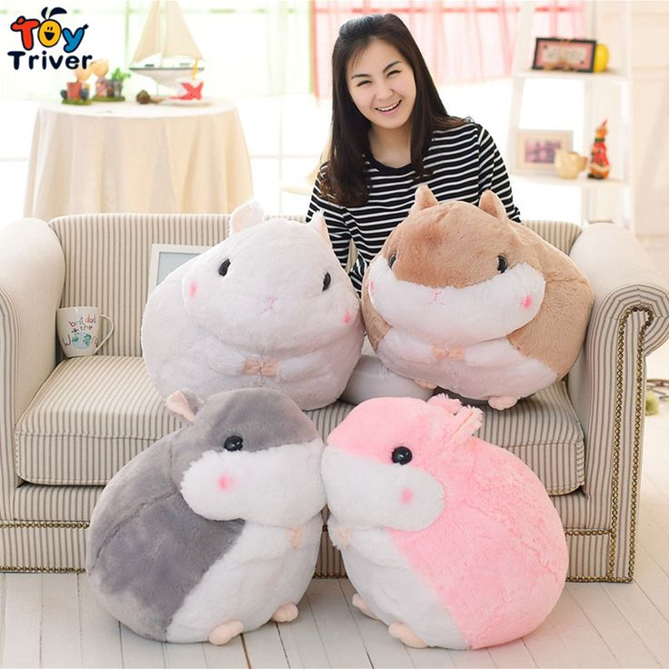 $20.99! cute kawaii stuffed plush hamster lie prone toy doll baby girl boy birthday gift creative cartoon Des hamsters free shipping from Triver Toy362