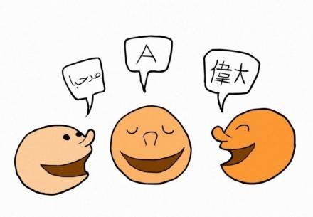 verbale comunicatie