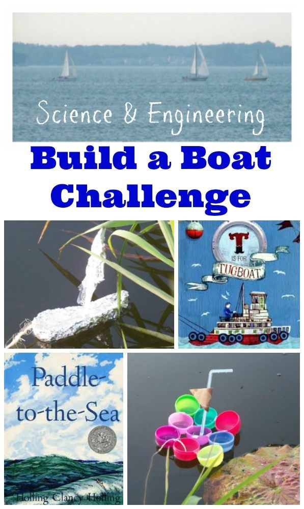 Great science project for kids -- build your own boat & see if it floats! Water activities for kids | STEM for kids