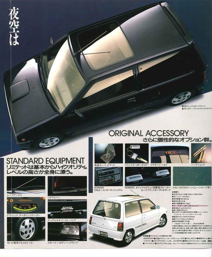 DAIHATSU Japanese Brochure Turbo TR=XX Sales Classic Car Catalog jd19