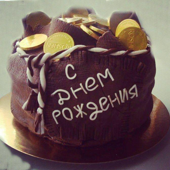 """Торт """"Мешок денег"""" #торт_на_заказ_киев #день_рождения #бисквитный_торт"""