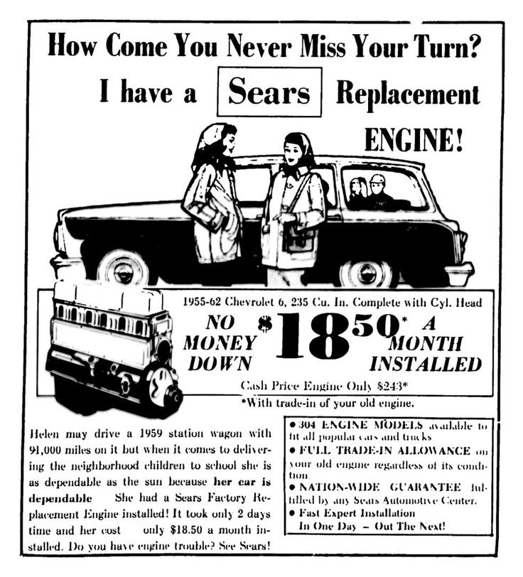 Sears Replacement Engines - November 1966