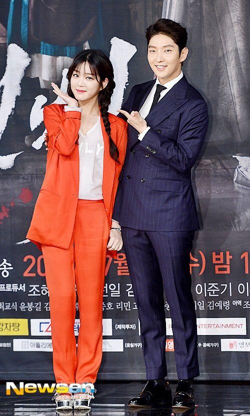 Lee Joon Gi Lee Yu Bi  Scholar Who Walks The Night Press Conference
