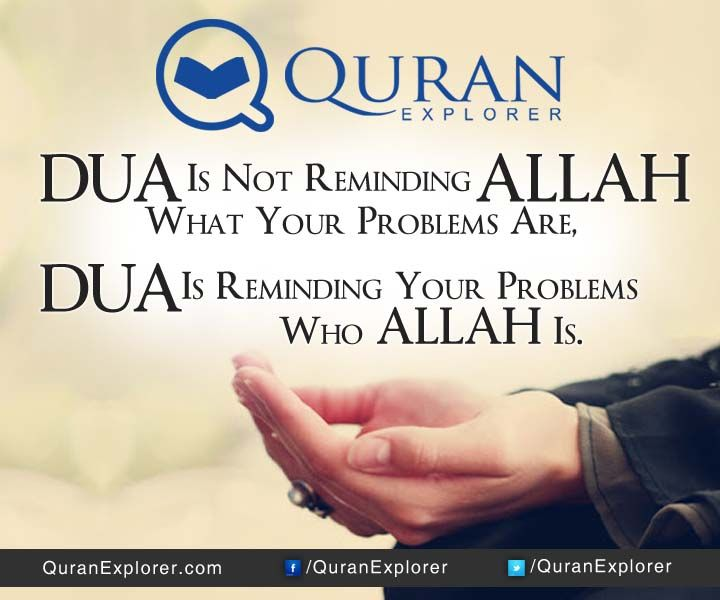 Dua is not reminding Allah what your problems are, Dua is reminding your problems who Allah is.