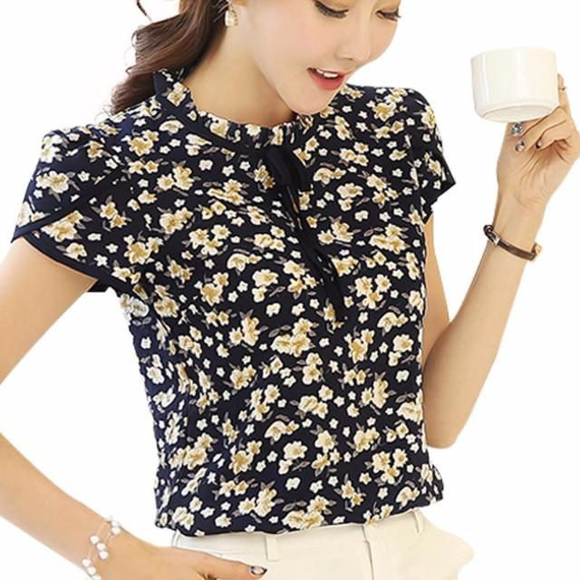 Women's Short Sleeve Chiffon Blouse