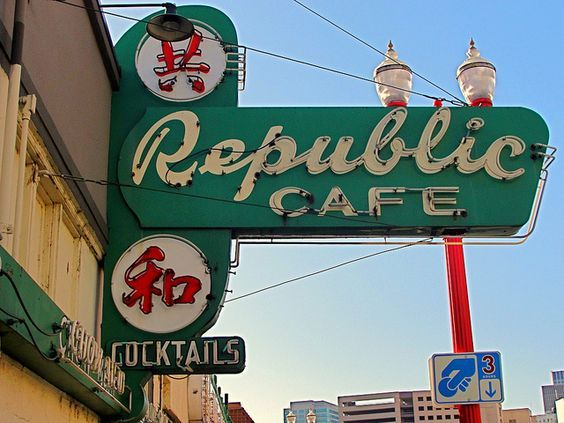 Republic Cafe Portland, Oregon