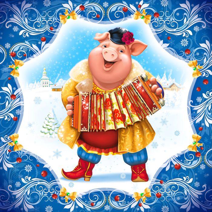 Пожеланиями днем, открытка новогодний кабан