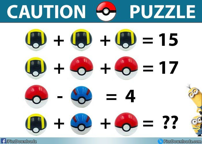 90% Will Fail to Answer this Pokémon Ball Puzzle - http://picsdownloadz.com/puzzles/90-will-fail-to-answer-this-pokemon-ball-puzzle/