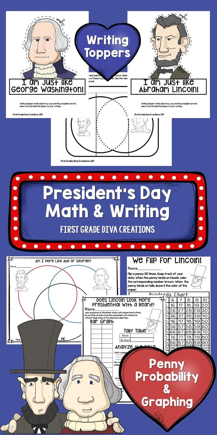 day without math essay There are many different kinds of maths we use every day ever throw a ball that  includes geometry, inertia, spatial calculations, and so on.