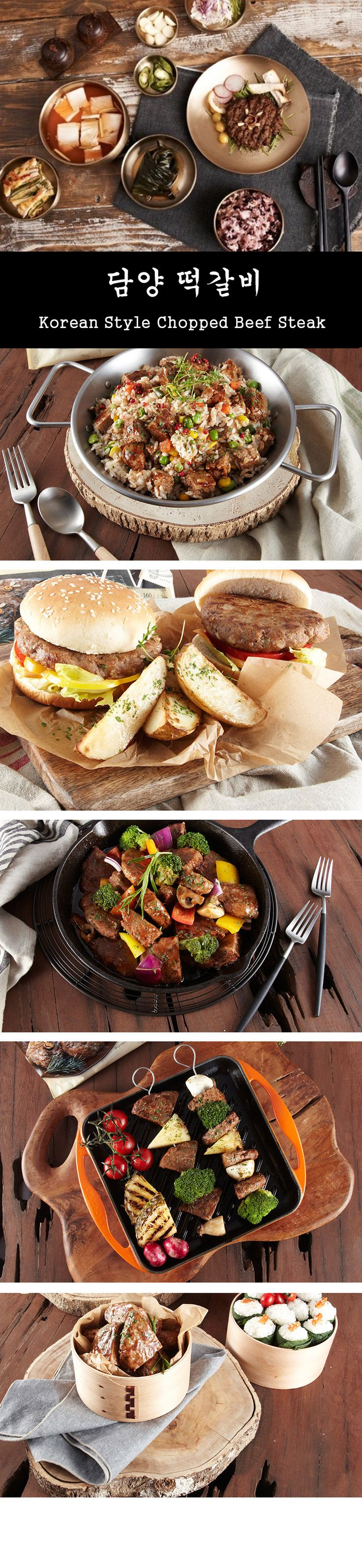Korean Style Chopped Beef Steak/ 담양 떡갈비 (1pk)